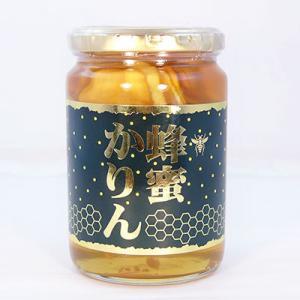 花梨の蜂蜜漬け 蜂蜜かりん 470g 1本|shirakaba