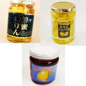 花梨の産地長野県からのどに優しい花梨製品です。花梨は昔からのどを快適な状態に保つ果物として伝えられ、...