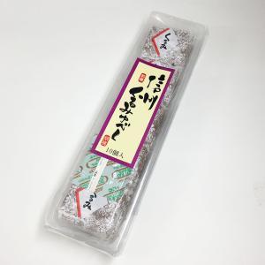 信州くるみゆべし10個入り|shirakaba