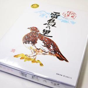 雷鳥の里 信州の銘菓 雷鳥の里 25個入り らいちょうのさと 長野 お土産 shirakaba 03