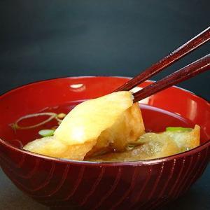 おふ むかしふ 焼麩 100g|shirakaba