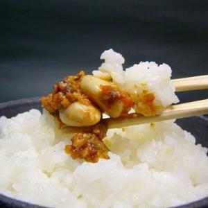 信州牛にんにく肉味噌 200g|shirakaba