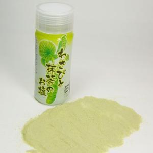 お塩 わさびと抹茶のお塩 30g|shirakaba