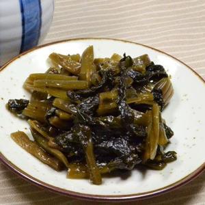 すんき漬け入り高原漬け200g(味付加工品) shirakaba