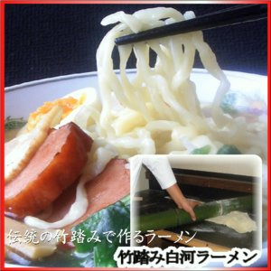 冷やし中華ラーメンと 醤油ラーメン 白河ラーメン10食セット ご当地ラーメン有名店 shirakawara-men 11