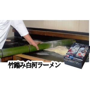 冷やし中華ラーメンと 醤油ラーメン 白河ラーメン10食セット ご当地ラーメン有名店 shirakawara-men 15