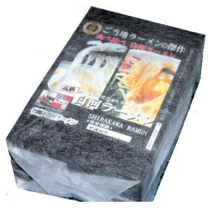 冷やし中華ラーメンと 醤油ラーメン 白河ラーメン10食セット ご当地ラーメン有名店 shirakawara-men 07