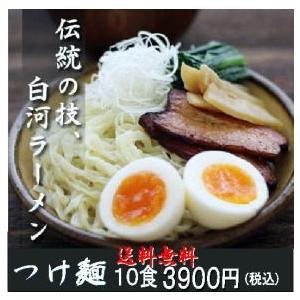 冷やし中華ラーメンと 醤油ラーメン 白河ラーメン10食セット ご当地ラーメン有名店 shirakawara-men 10