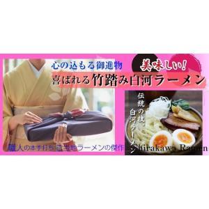 ラーメン取り寄せ 喜多方ラーメン 東北二大ご当地ラーメン 喜多方ラーメン と白河ラーメン10食  ご当地ラーメン喜多方ラーメン 送料無料|shirakawara-men|12