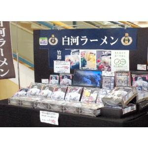 ラーメン取り寄せ 喜多方ラーメン 東北二大ご当地ラーメン 喜多方ラーメン と白河ラーメン10食  ご当地ラーメン喜多方ラーメン 送料無料|shirakawara-men|15