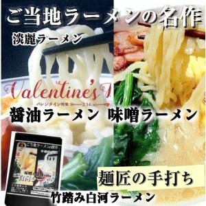 失われつつある 本物の日本のラーメン。昔は ラーメン店の 主人が時間をかけて 麺を作っていました 今...