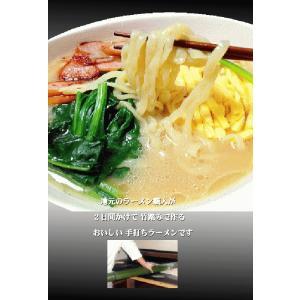 お中元 ギフト 詰め合わせ 白河ラーメン 醤油ラーメン 送料無料 10食  高級 ご当地ラーメン 生ラーメン  白河竹踏みラーメン|shirakawara-men|14