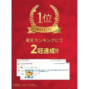 お中元 ギフト 詰め合わせ 白河ラーメン 醤油ラーメン 送料無料 10食  高級 ご当地ラーメン 生ラーメン  白河竹踏みラーメン|shirakawara-men|10