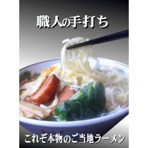 詰め合わせ 冷やし中華5食 白河ラーメン醤油5食 の冷やし中華の10食 有名店ラーメン|shirakawara-men|12