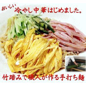 詰め合わせ 冷やし中華5食 白河ラーメン醤油5食 の冷やし中華の10食 有名店ラーメン|shirakawara-men|04