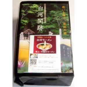 詰め合わせ 冷やし中華5食 白河ラーメン醤油5食 の冷やし中華の10食 有名店ラーメン|shirakawara-men|06