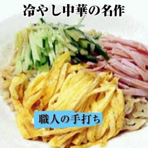 札幌ラーメン 味噌ラーメン みそラーメン 送料無料10食  北海道ラーメンお取り寄せ 味噌ラーメン shirakawara-men 02