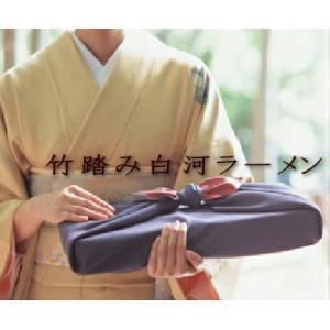 札幌ラーメン 味噌ラーメン みそラーメン 送料無料10食  北海道ラーメンお取り寄せ 味噌ラーメン shirakawara-men 06