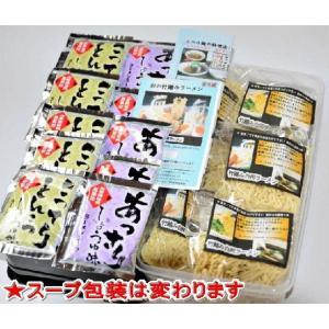ご当地ラーメン有名店  白河ラーメン2種類7食セット醤油ラーメン4食 冷し中華3食 の7食 shirakawara-men 05
