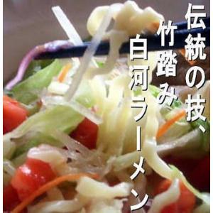 ご当地ラーメン有名店  白河ラーメン2種類7食セット醤油ラーメン4食 冷し中華3食 の7食 shirakawara-men 06