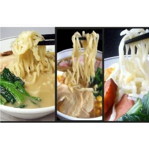 日本三大ラーメン しょう油ラーメン&味噌ラーメン&冷やし中華ラーメン ラーメン10食 送料無料 食べ比べ3種類 醤油4食 みそ3食 冷やし中華ラーメン3食|shirakawara-men|05