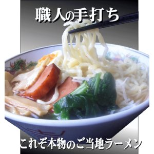 日本三大ラーメン しょう油ラーメン&味噌ラーメン&冷やし中華ラーメン ラーメン10食 送料無料 食べ比べ3種類 醤油4食 みそ3食 冷やし中華ラーメン3食|shirakawara-men|09