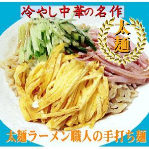 日本三大ラーメン しょう油ラーメン&味噌ラーメン&冷やし中華ラーメン ラーメン10食 送料無料 食べ比べ3種類 醤油4食 みそ3食 冷やし中華ラーメン3食|shirakawara-men|10
