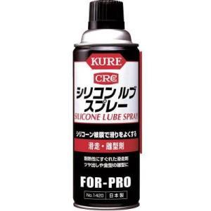 KURE シリコンルブスプレー 420ml N...の関連商品6