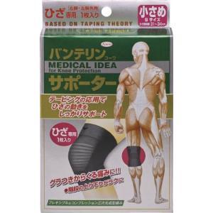 興和 バンテリンサポーター ひざ用小さめサイズ...の関連商品3