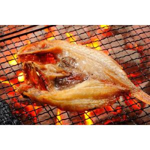 キンキ 一夜干し 純粋知床産 250〜260g きんき めんめ キンキの干物 北海道|shiretokokinki