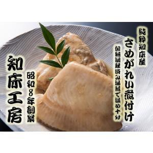 知床かれいの煮付け 大1切れ 150g〜180g|shiretokokinki
