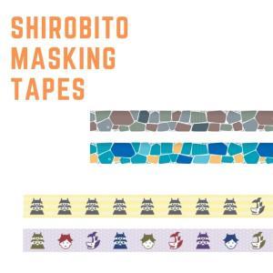 城びとマスキングテープ(石垣/城びと)|shirobito
