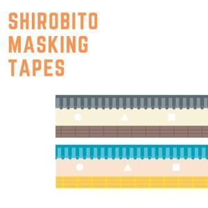 城びとマスキングテープ(城壁)|shirobito