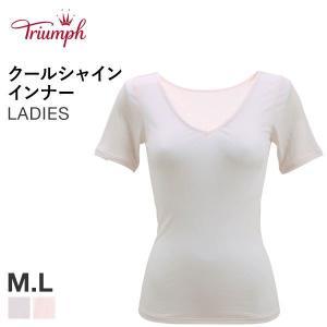50%OFF【メール便(10)】 (トリンプ) Triumph クールシャツインナー 3分袖 トップス G2310 日本製