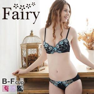 1/25迄P5倍 (フェアリー)Fairy ハルサザンカ ブラショーツ セット B-Fサイズ サイズ豊富 グラマー プチプラ 大人可愛い [ 大きいサイズ アンダー80まで ]|shirohato