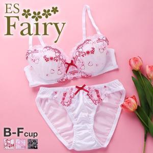 (イーエスフェアリー)ES Fairy ラブリーハート ブラジャー ショーツ セット BCDEF プ...