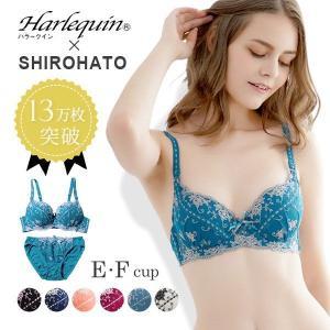 (ハラークイン) Harlequin 白鳩コラボ 華やかランジェリー ビクトリア調刺繍ブラセット EF 下着女性 上下セット
