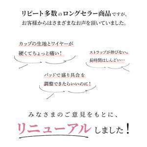 (ハラークイン) Harlequin 白鳩コラボ 華やかランジェリー ビクトリア調刺繍ブラセット EF 下着女性 上下セット [ 大きいサイズ アンダー80まで ]|shirohato|05