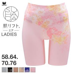 25%OFF【メール便(7)】 (ワコール)Wacoal S...