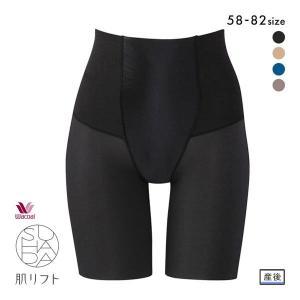 25%OFF【メール便(10)】【送料無料】 (ワコール)Wacoal SUHADA 肌リフト 産後...