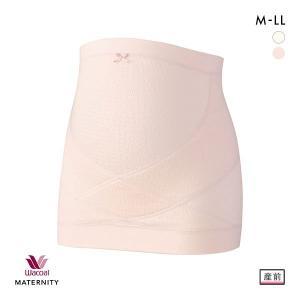 15%OFF (ワコール)Wacoal (マタニティ)MATERNITY 産前用 妊婦帯 ギフトケー...