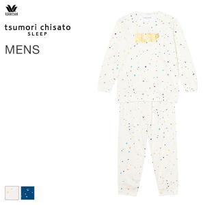 15%OFF (ワコール)Wacoal (ツモリチサト)tsumori chisato スタードット 長袖 ロングパンツ 上下セット ルームウェア パジャマ メンズ|shirohato