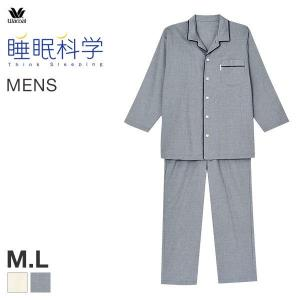 □関連キーワード 190822 トップス シャツパジャマ パジャマシャツ 襟付き ルームパンツ リラ...