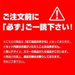 (ギャラシー)Gi la see 美乳ブラ&ショーツ 2組セット 福袋 おまかせ shirohato 02