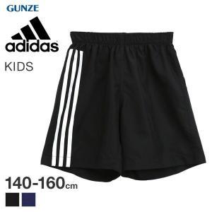 23%OFF【メール便(8)】 (アディダス)adidas キッズ ジュニア 男の子 トランクス 前...