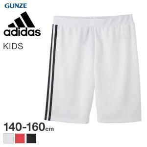 27%OFF【メール便(10)】 (アディダス)adidas ハーフパンツ キッズ ジュニア 男の子...