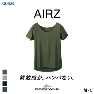20%OFF【メール便(30)】 (グンゼ)GUNZE (ボディワイルド)BODYWILD エアーズ...