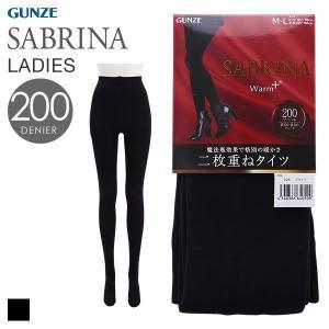 10%OFF (グンゼ)GUNZE (サブリナ)SABRINA warm+ タイツ 200デニール ...