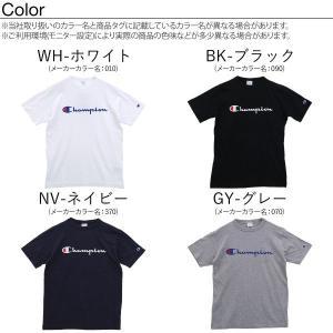 【メール便(20)】 (チャンピオン)Champion メンズ レディース ベーシック ロゴ 半袖 Tシャツ C3-P302 shirohato 02