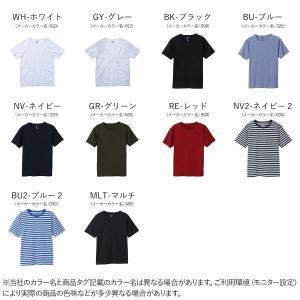 (ヘインズ)Hanes COLORS 半袖 Tシャツ レディース メンズ クルーネック S M L XL LL HM1-P101 カラーズ|shirohato|02